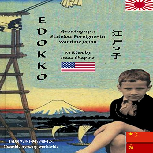 Edokko cover art