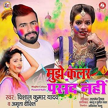 Mujhe Colour Pasand Nahi - Single