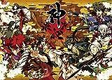 神咒神威神楽(かじりかむいかぐら) 初回版