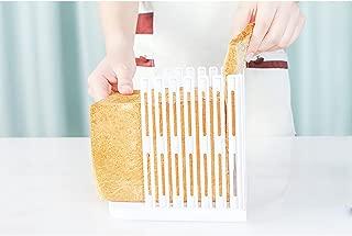 MXBAOHENG スライサーマシン パン ケース スライスガイド トースト·パンスライサー サンドイッチ 切り カット ABS プラスチック 折りたたみ式家庭用
