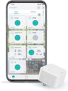LinkJapan ePlug2 小型スマートプラグ Alexa/GoogleHome