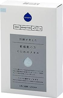 成願 フェイスタオル ハイドロ銀チタン DR.C ライトブルー 34×80cm 敏感肌用 JDR SENSITIVE FT LBL
