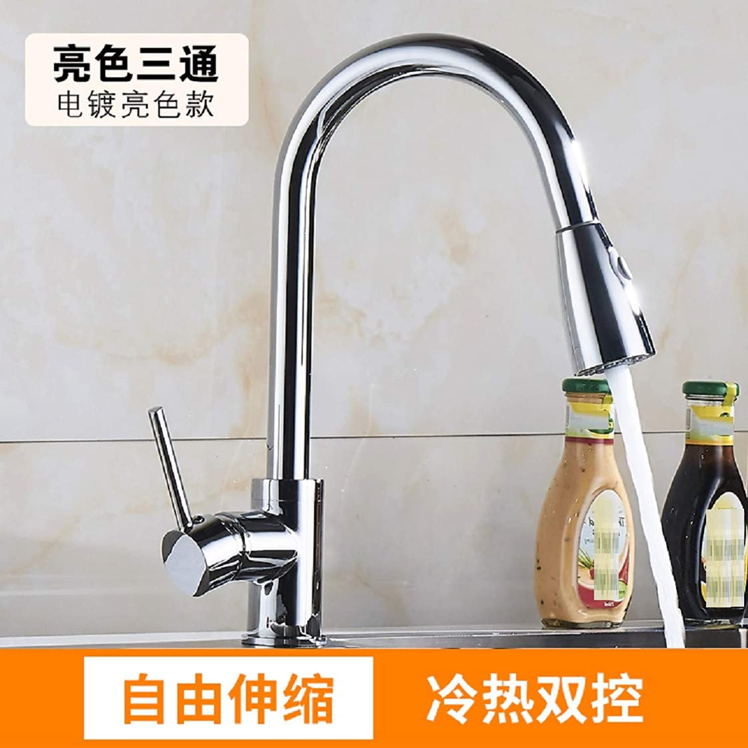 Kitchen Tap Sink, Hot and Cold Water Dishwasher, Expansion and redation Kitchen Taps Kitchen Sink Mixer Taps Basin Tap
