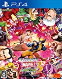 ULTIMATE MARVEL VS. CAPCOM 3 - Standard Edition (Multi-Langage)...