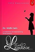 KUCH LAMHEIN (Hindi Edition)