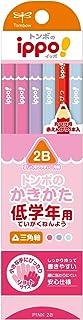 トンボ鉛筆 鉛筆 ippo! 低学年用かきかたえんぴつ 2B 三角軸 プレーン Pink MP-SEPW04-2B