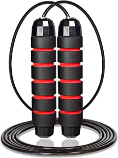 IWJSEA Jump Rope, Skipping Rope Tangle-Free with Ball...