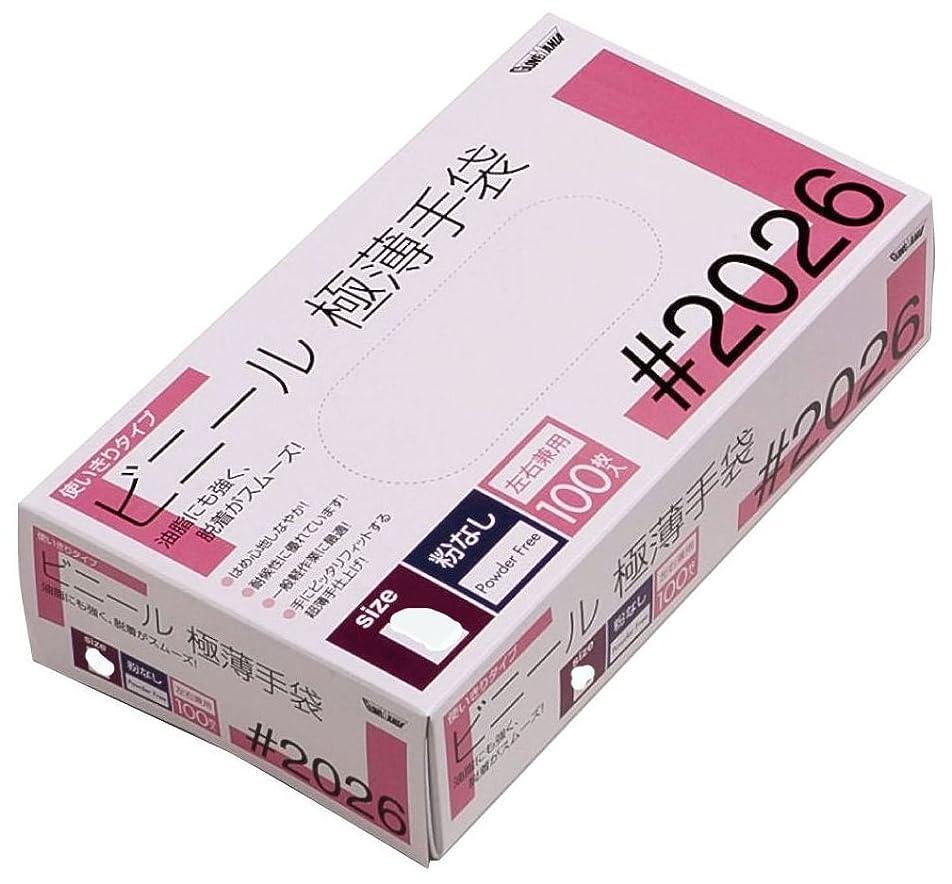 きちんとしたライブ固執川西工業 ビニール使いきり手袋 粉なし 100枚入 #2026 クリア S