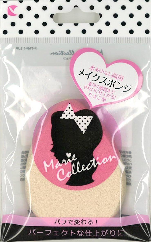 ラッキートレンディ マリーコレクション メイクスポンジ(たまご型)
