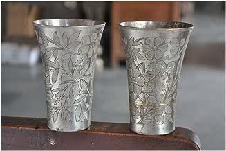 Radha Krishna Shop 2 Pc Old Brass Flower Engraved Handcrafted Unique Lassi/Milk Glass