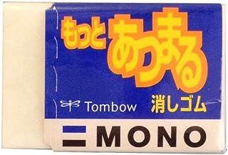 トンボ鉛筆 MONO もっとあつまる消しゴム EN-MA-20P 20個入