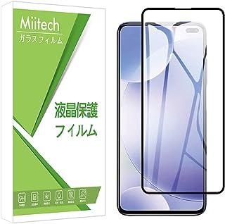 Miitech Xiaomi Redmi K30 フィルム 【2枚セット】【永久保証】強化 ガラスフィルム 液晶保護フィルム 3D全面保護 9H硬度 気泡ゼロ 飛散防止 指紋防止 99%透過率 Xiaomi Redmi K30 5G 専用