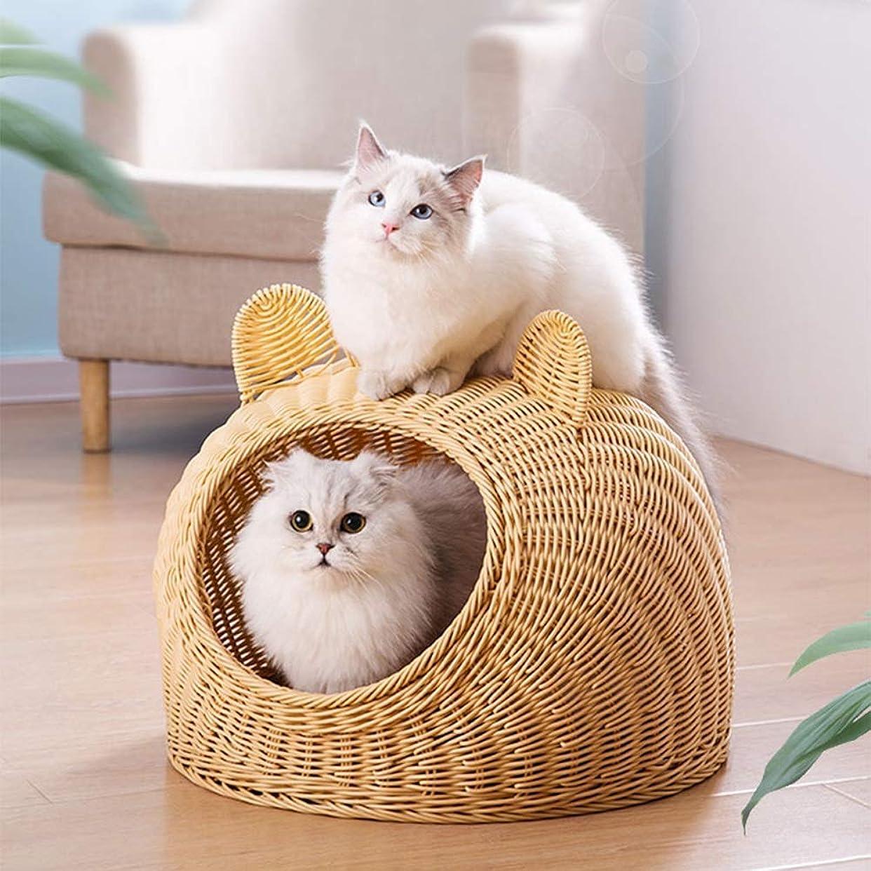 競合他社選手速度振りかけるペットベッド取り外し可能な洗える籐四季の普遍的な、柔らかい猫と犬の同伴のベッド猫の寝袋、屋内と屋外のために適した (M)