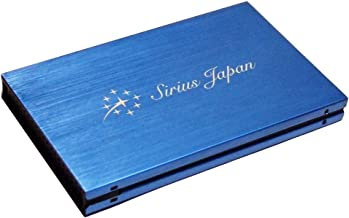 Sirius SSD Case 【Color:Blue】 3 Colors 2.5Inch SATA 3 (External Drive Case) Available for HDD ESD3-BC