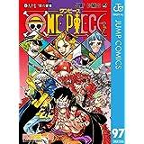 ONE PIECE モノクロ版 97 (ジャンプコミックスDIGITAL)