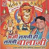 Mai Eib Samajhi Hanuman Log Tane