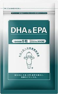 キユーピー DHA & EPA 2ヶ月分 300粒 [フィッシュオイル 青魚 不飽和脂肪酸 サプリメント サプリ 60日 500㎎ ]