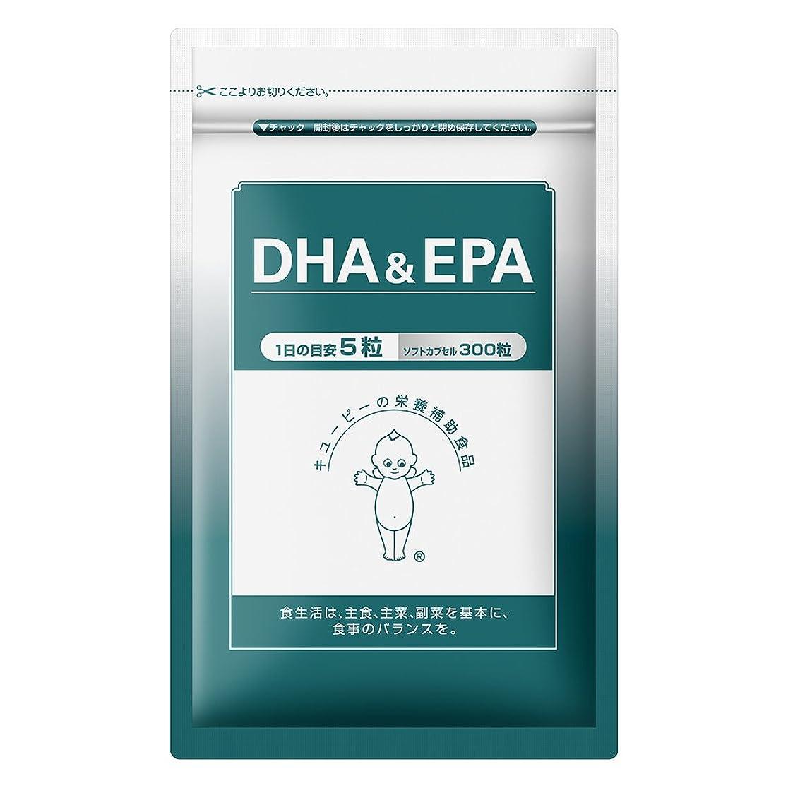 交響曲生産的本質的にキユーピー DHA&EPA 60日分