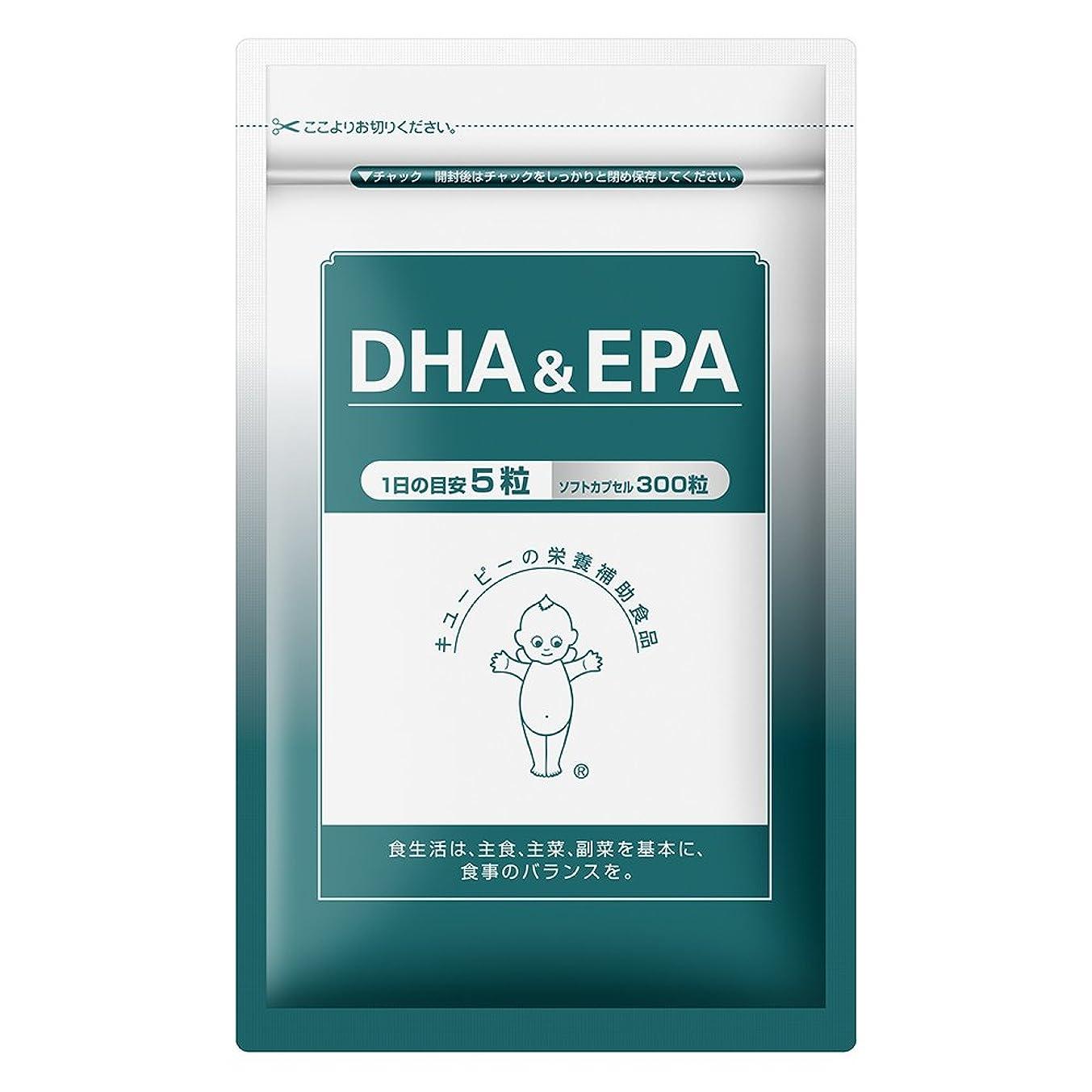 破滅緊張変なキユーピー DHA&EPA 60日分