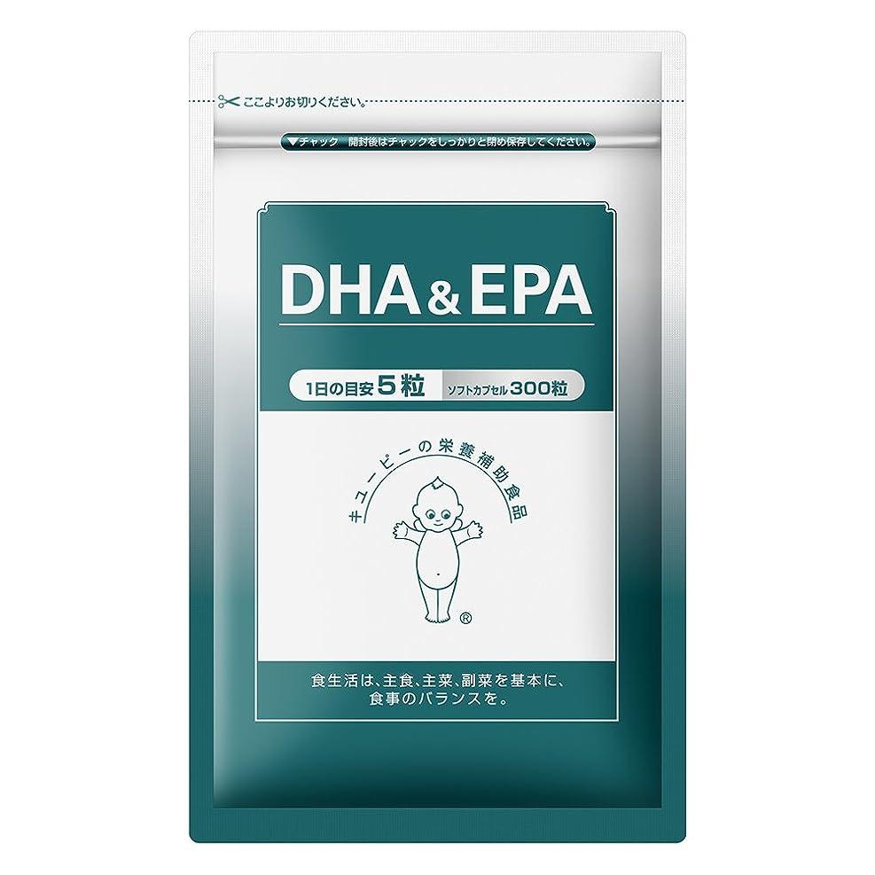 バレル驚いたことに脊椎キユーピー DHA&EPA 60日分