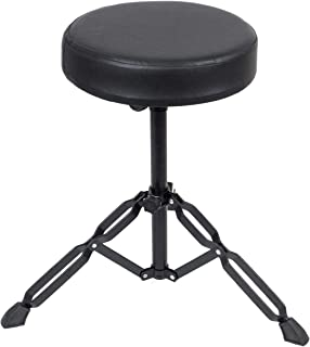 Kmise Drum Throne Stool Deluxe Thick Padded Foldable Seat for Drum Practice (Double leg)