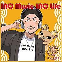 INO Music INO Life
