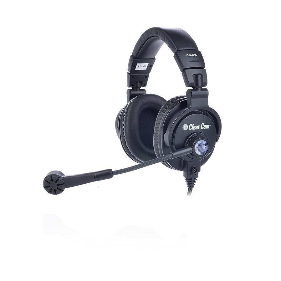 ビスケット興奮するご意見clear-com cc-400-y5?| Double Over Ear 5ピンメスXLRマイクヘッドセット
