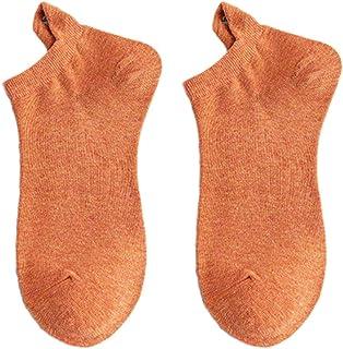 Auplew, Auplew Calcetines Tobilleros Calcetines Divertidos Señoras Dibujos Animados Bordado Expresión Smiley Calcetines Mujeres Color Caramelo Calcetines Invisibles para Estudiantes 1 Pares (Naranja)