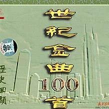 Ming Tian Hui Geng Hao (Tomorrow Will Be Better)