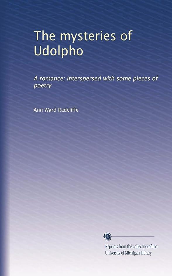 保険をかける上院ハロウィンThe mysteries of Udolpho (Vol.3)