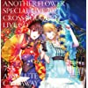 Another Flower Special Live 2017「Cross bouquet」LIVE CD