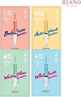 [BANO] Facial Mask Sheet Trial Set Pack of 4, Whitening & Soothing & Anti-Wrinkle & Lifting
