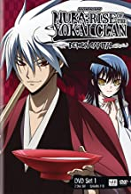 Nura Rise of the Yokai Clan Demon Capital Set 1 DVD