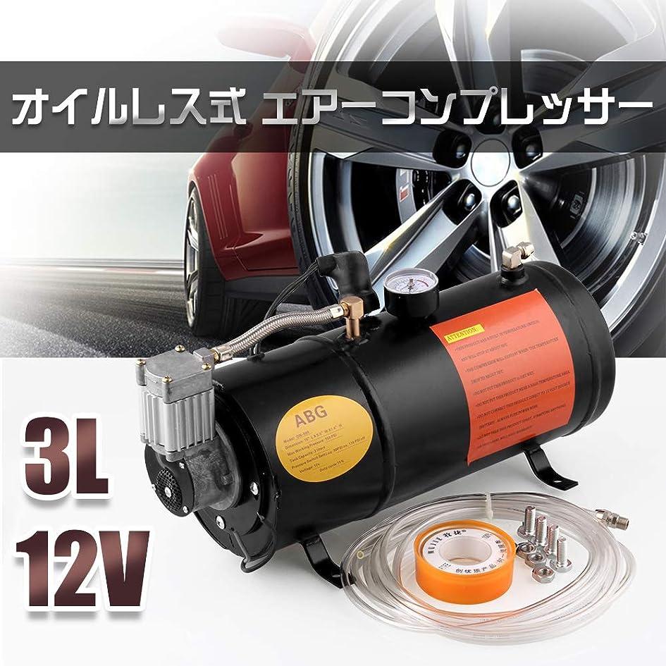 寸法適用済み効率Ruien 12V 15A オイルレス エアーコンプレッサー 150PSI 3L タンク容量 ホーン改造 普通車 軽自動車のタイヤ ボール ゴムボートなどの空気入れに ホース付 …