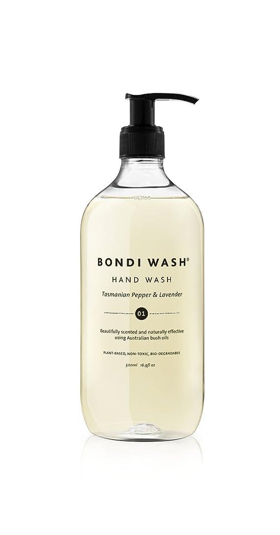 簡潔な列挙する人柄BONDI WASH ハンドウォッシュ タスマニアンペッパー&ラベンダー 500ml