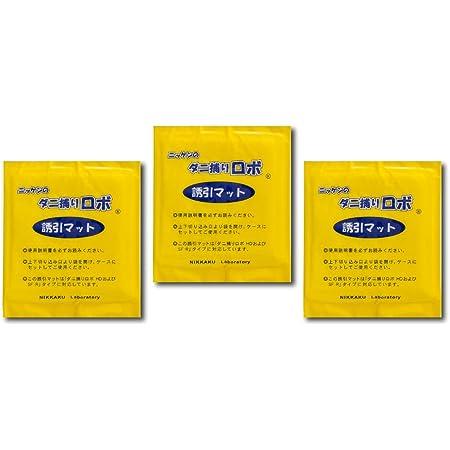 日革研究所 ダニ捕りロボ 詰め替え用 誘引マット 3枚組(レギュラーサイズ3枚)