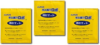 日革研究所 ダニ捕りロボ 詰め替えマット 3枚組 (レギュラーサイズ)