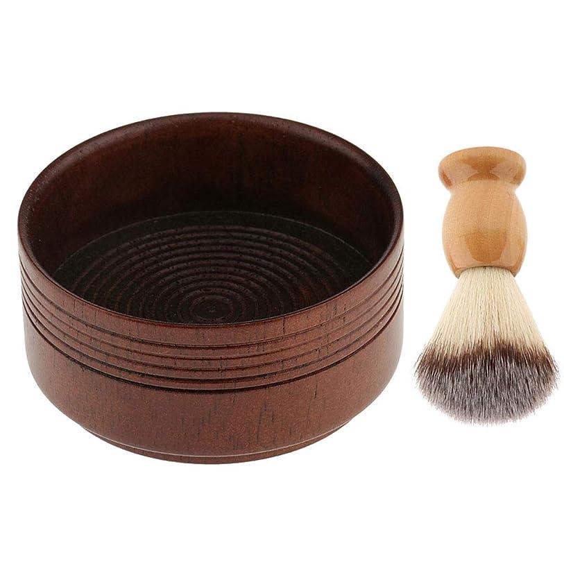 薄暗い追記指dailymall 木製ハンドルシェービングブラシ+男性用理容室用木製マグカップボウルセット