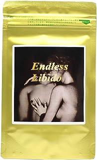 エンドレスリビドー ~ENDLESS LIBIDO~ マカ・亜鉛・シトルリン・トンカットアリ・アルギニン等配合