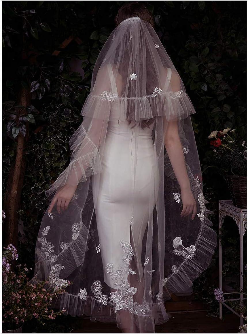 Fenghuavip 2 送料無料新品 Tier Court Wedding Veil Bridal 2M 3M 毎週更新 w Ruffles