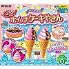 ポッピンクッキン ホイップケーキやさん 5個入 食玩・知育菓子(ポップンクッキン)
