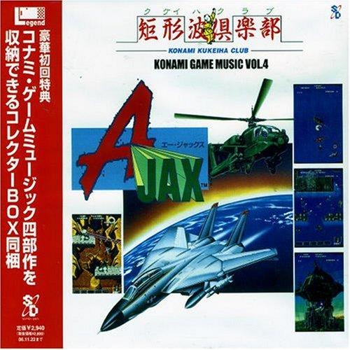 GAME SOUND LEGEND SERIES コナミ・ゲーム・ミュージック VOL.4 ~A-JAX~