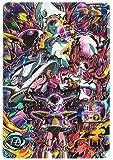 スーパードラゴンボールヒーローズ / フリーザ(UR)/ BM9-SEC3