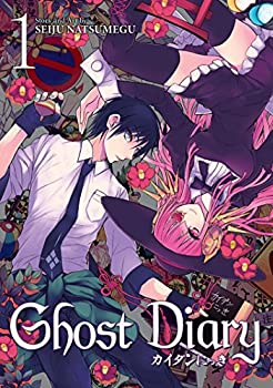 Best the ghost diaries Reviews