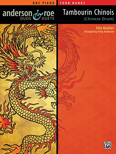 Tambourin Chinois (Chinese Drum): Advanced Piano Duets (1 Piano, 4 Hands) (Anderson & Roe Duos & Duets) (English Edition)