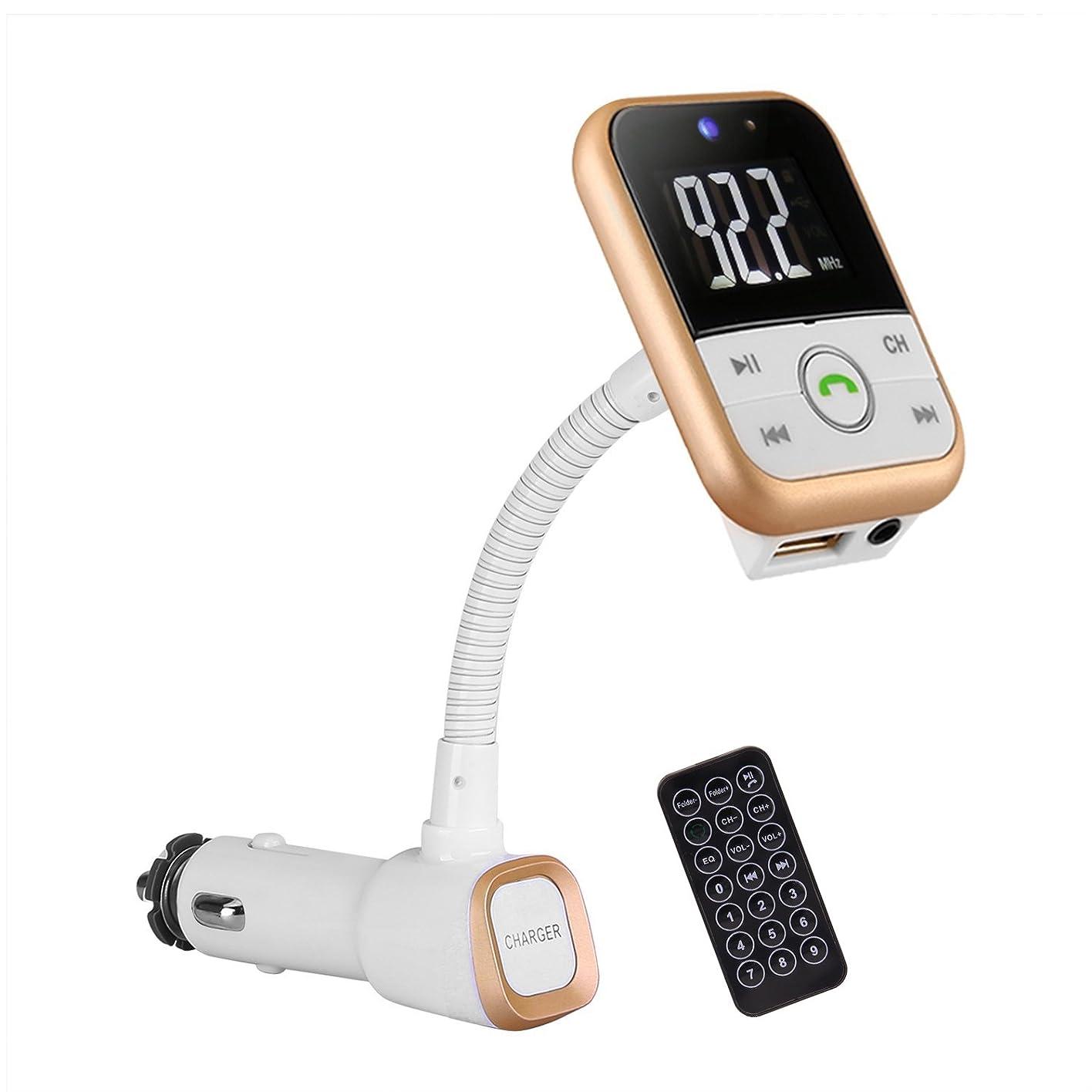 終点採用する口述iPhone7s / 7月7日プラス、アプリ、サムスンギャラクシー(ゴールド)のための呼び出しのBluetooth FMトランスミッターワイヤレス車載ラジオアダプター/車の充電器/ MP3プレーヤー/リモコン/ハンズフリー