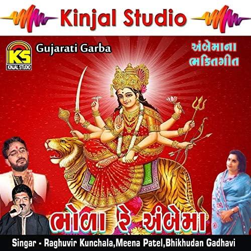 Raghuvir Kunchala, Meena Patel, Bhikhudan Gadhavi