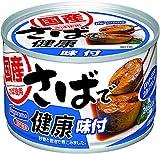 HAGOROMO Canned Mackerel Saba Kenko Shoyu Aji - Seasoned Mackerel with Soy Sauce 5.64oz. (160g) (Pack of 8) (Total 45.15oz.) - Product of Japan.
