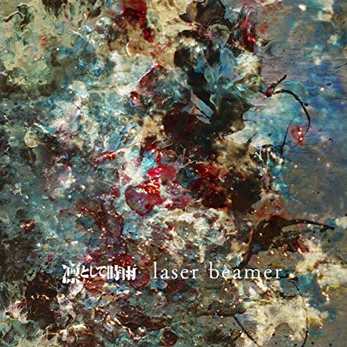 [Single]Neighbormind/laser beamer – 凛として時雨[FLAC + MP3]