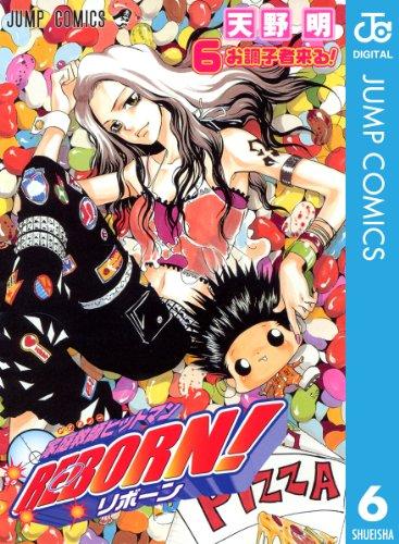 家庭教師ヒットマンREBORN! モノクロ版 6 (ジャンプコミックスDIGITAL)